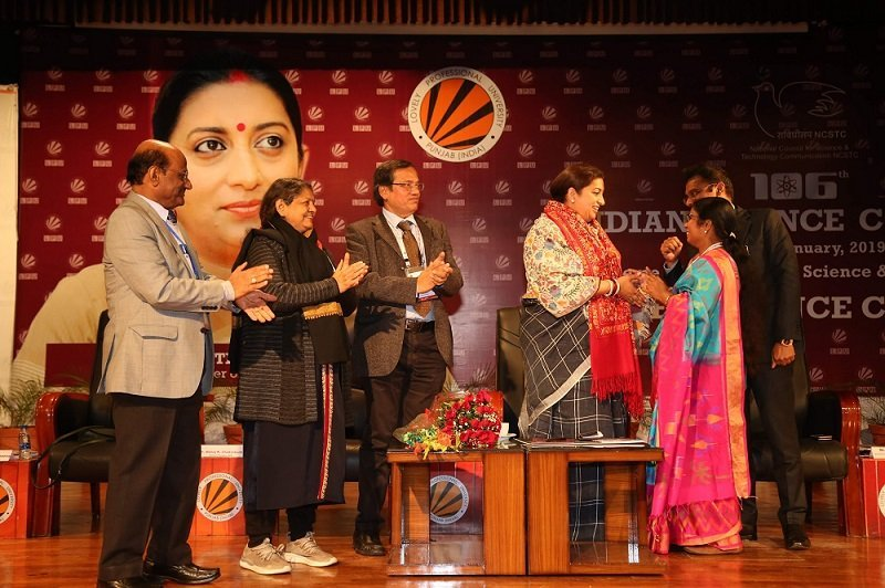 Smriti Irani Women Science Congress
