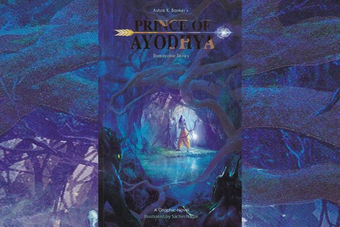 Prince of Ayodhya Book cover