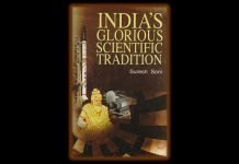 India's Glorious Scientific Tradition Cover