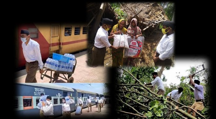 RSS helping people in distress
