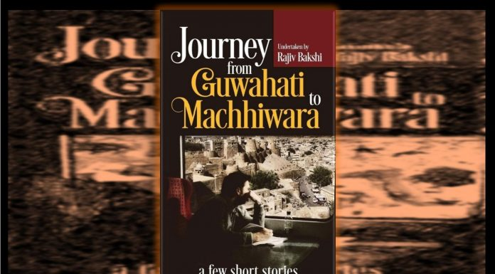 Journey-from-Guwahati-to-Machhiwara-Rajiv-Bakshi