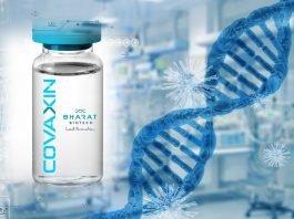 Covaxin_Bharat_Bio_Indian_Vaccine